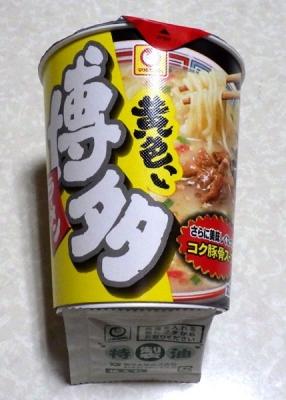9/5発売 マルちゃん 縦型ビッグ 黄色い博多ラーメン