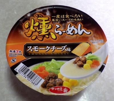 4/11発売 燻らーめん スモークチーズ味