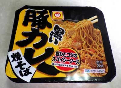 6/13発売 黒い豚カレー焼そば(2016年)