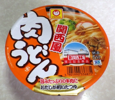 9/19発売 マルちゃん 関西風肉うどん