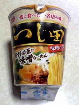 11/28発売 一度は食べたい名店の味 つじ田 味噌の章 行列必至の味噌らーめん