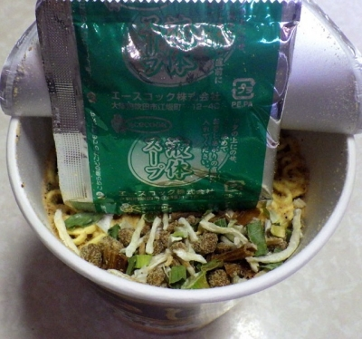11/28発売 一度は食べたい名店の味 つじ田 味噌の章 行列必至の味噌らーめん(内容物)