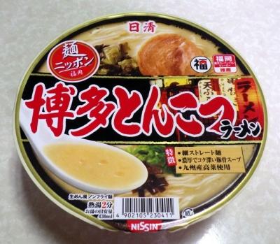 9/12発売 麺ニッポン 博多とんこつラーメン