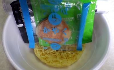 6/13発売 麺ニッポン 喜多方ラーメン(内容物)