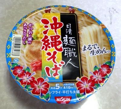 6/6発売 日清 麺職人 沖縄そば
