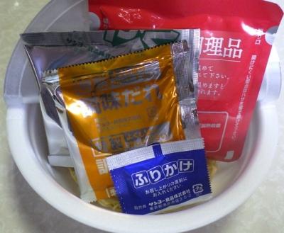 4/26発売 麺屋はなび監修 台湾まぜそば(内容物)