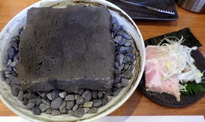M.I Label 「溶岩焼き」仕立ての 塩そば(溶岩プレート)
