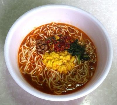 6/7発売 宮崎 辛麺(できあがり)