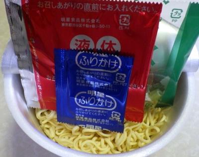 5/30発売 新富山ブラック ペッパー黒醤油ラーメン(内容物)