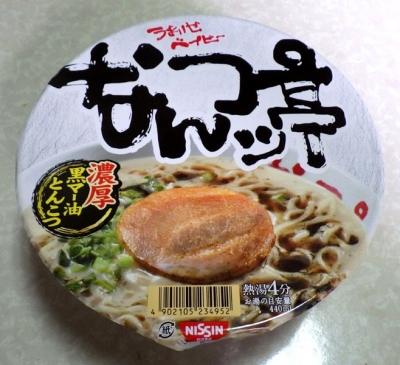 10/18発売 なんつッ亭監修 黒マー油とんこつ