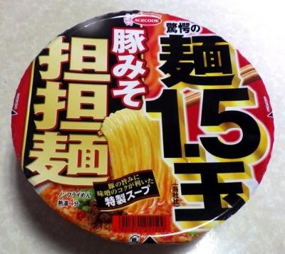 12/12発売 驚愕の麺1.5玉 豚みそ担担麺
