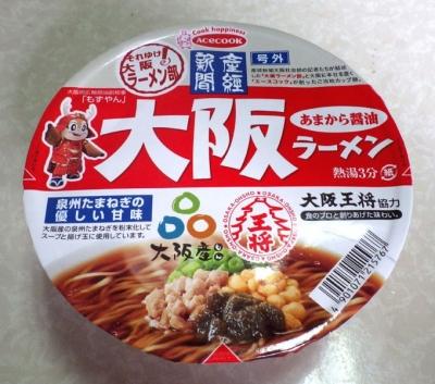 8/15発売 大阪ラーメン あまから醤油