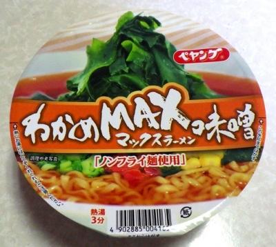11/7発売 ペヤング わかめMAXラーメン 味噌
