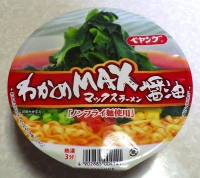 11/7発売 ペヤング わかめMAXラーメン 醤油