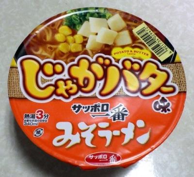 11/14発売 サッポロ一番 みそラーメンどんぶり じゃがバター味