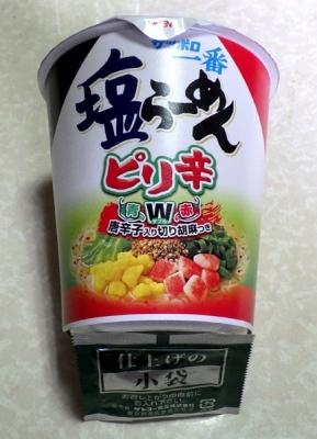 5/9発売 サッポロ一番 塩らーめん ピリ辛