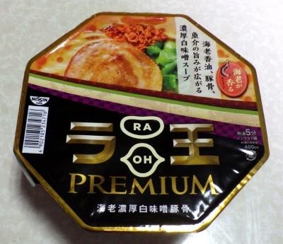 10/31発売 ラ王PREMIUM 海老濃厚白味噌豚骨