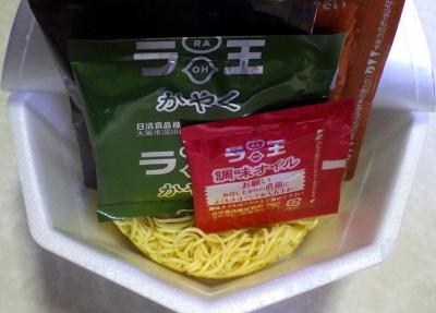 10/17発売 ラ王 芳醇コク担々麺(内容物)