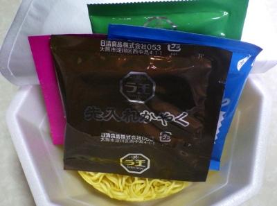 6/27発売 ラ王Selection 炊き出し鶏とろ白湯(内容物)