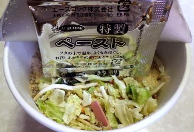 9/26発売 リンガーハットのピリカラちゃんぽん(カップ版)(2016年版)(内容物)