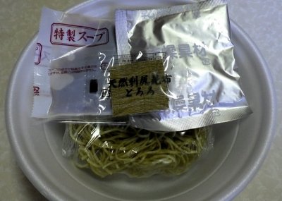 北海道利尻島 利尻昆布ラーメン 塩味(内容物)