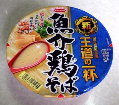 7/4発売 新王道の一杯 魚介鶏そば