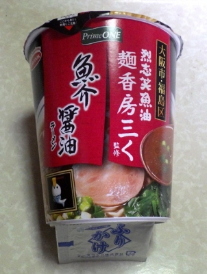 5/17発売 麺香房三く監修 魚介醤油ラーメン