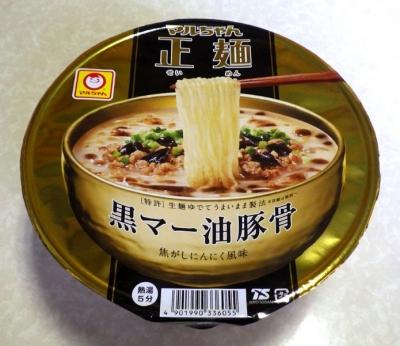 7/18発売 マルちゃん 正麺 カップ 黒マー油豚骨
