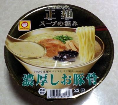 12/12発売 マルちゃん 正麺 カップ スープの極み 濃厚しお豚骨