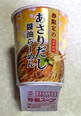 4/11発売 四季物語 春限定 あさりだし醤油らーめん