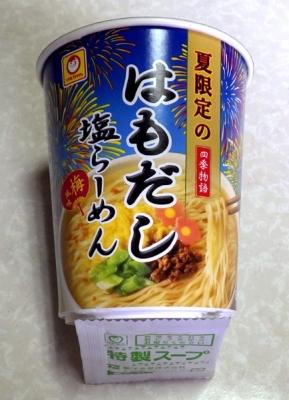 6/27発売 四季物語 夏限定 はもだし塩らーめん 梅風味