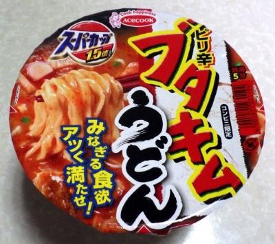 12/19発売 (コンビニ限定)スーパーカップ1.5倍 ピリ辛ブタキムうどん