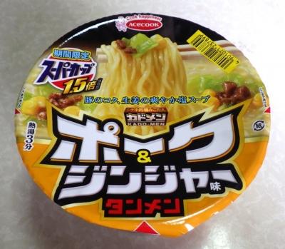 6/6発売 スーパーカップ1.5倍 ポーク&ジンジャー味 タンメン