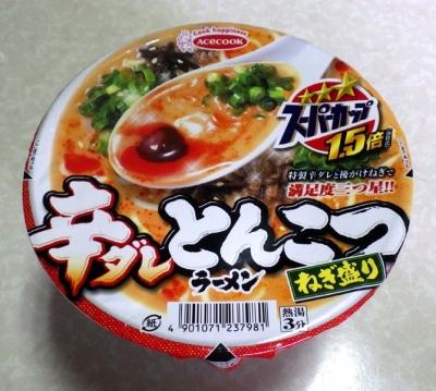 8/15発売 三つ星 スーパーカップ1.5倍 辛ダレとんこつラーメン ねぎ盛り