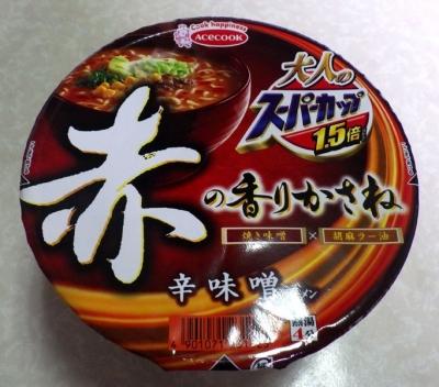 10/17発売 大人のスーパーカップ1.5倍 赤の香りかさね 辛味噌ラーメン