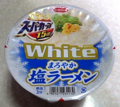 12/5発売 極みのスーパーカップ1.5倍 White まろやか塩ラーメン