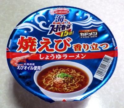 7/4発売 海のスーパーカップ1.5倍 焼えび香り立つ しょうゆラーメン