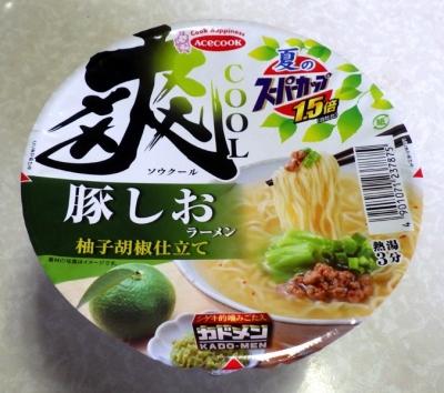 5/2発売 夏のスーパーカップ1.5倍 爽COOL 豚しおラーメン 柚子胡椒仕立て