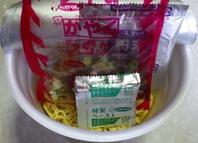 5/2発売 夏のスーパーカップ1.5倍 爽COOL 豚しおラーメン 柚子胡椒仕立て(内容物)
