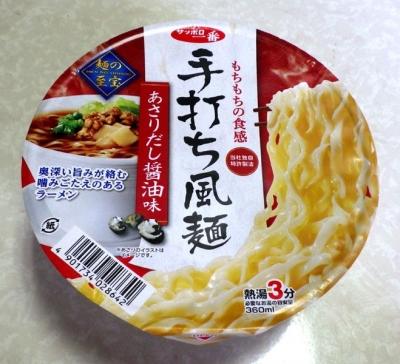 8/8発売 麺の至宝 手打ち風麺 あさりだし醤油味