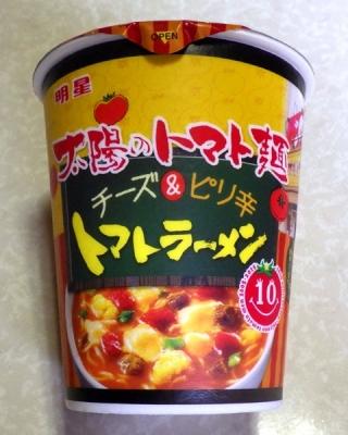8/15発売 太陽のトマト麺 チーズ&ピリ辛 トマトラーメン(カップ版)