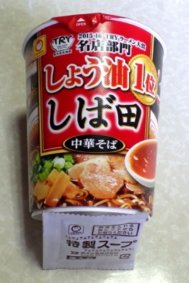 7/25発売 2015-16 TRY ラーメン大賞 名店部門 しょう油1位 しば田 中華そば