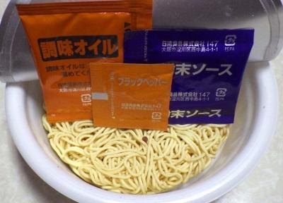 11/7発売 日清焼そば U.F.O. チーズソース ローストガーリック仕立て(内容物)