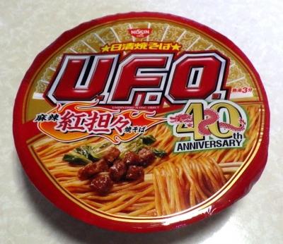 10/10発売 日清焼そば U.F.O. 麻辣紅担々焼そば