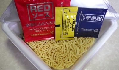 7/25発売 日清焼そば U.F.O. 極太 RED&YELLOW(内容物)