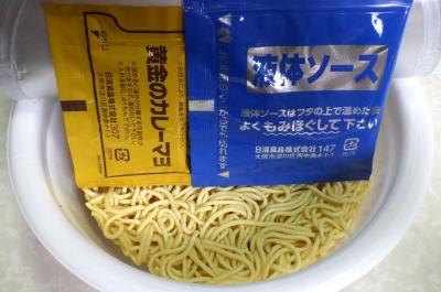 7/4発売 日清焼そば U.F.O. 黄金のカレーマヨ付き カレー焼そば(内容物)