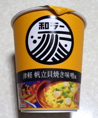 10/17発売 和ラー 津軽 帆立貝焼き味噌風