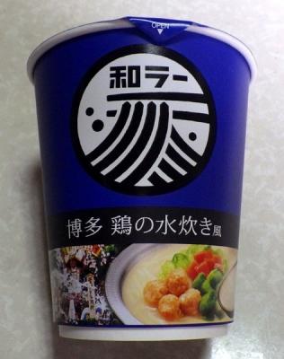 10/17発売 和ラー 博多 鶏の水炊き風