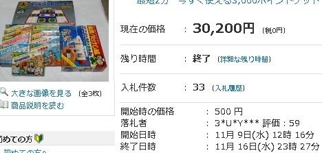 201612kininaru12.jpg