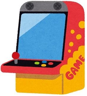 gamecenter_kyoutai0.jpg